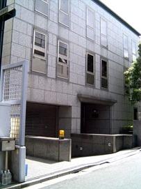 Exterior of Grand Forme Minamiazabu 2