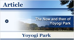 Article Yoyogi Parkのコピー