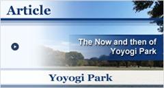 Article Yoyogi Parkのコピー