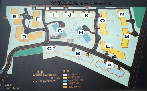 Apartments Layout of Hiroo Garden Hills