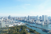 View of Hamarikyu Park