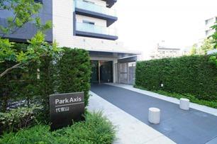 Park Axis Daikanyama