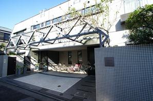 Exterior of Residencia Tomigaya
