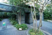 Grand Maison Ebisunomori Exterior
