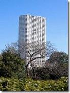 Exterior 1 of Takanawa The Residence Rentals Tokyo Apartment