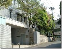 Exterior 2 of Apartment Muhendo Rentals Tokyo