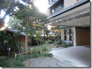 Exterior 1 of The Oak Hills Rental Apartment Tokyo