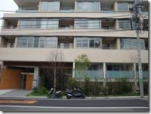 Exterior 3 of Dailanyama Bless Rentals Tokyo Apartment