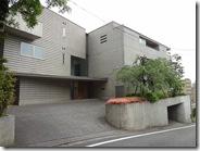Exterior 1 of Seizankyo, Daikanyama