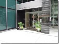 Entrance of Platine Shinjuku Shintoshin Rent Apartment Tokyo