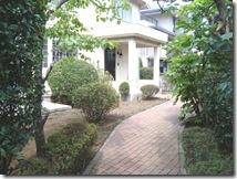 Garden Hills Daizawa E House Rent Tokyo