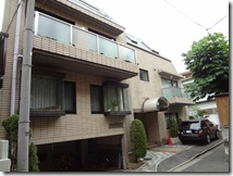 Wakayama House Mamiana Apartment Rent Tokyo