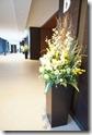 Entrance Lobby 2