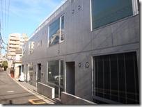 Exterior 2 of Duo Omotesando Rent Tokyo APartment