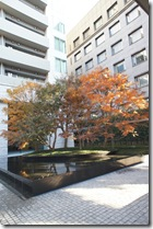 Exterior 3 of Akasaka Tower Residence Top of the Hill Tokyo Rental