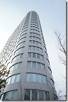 Exterior 2 of Aoyama The Tower Rent Tokyo Apartment