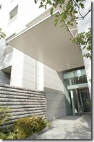 Exterior 3 of Aoyama The Tower Rent Tokyo Apartment
