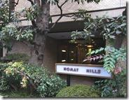 Exterior 3 of Homat Hills Rent Tokyo Apartment
