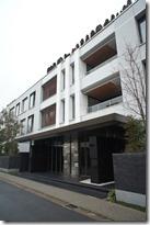 Exterior 3 of KARA BLANC Rentals Tokyo Hiroo