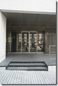 Entrance Luxemburg House Rentals Tokyo Apartment