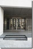 Entrance Luxemburg House Rentals Tokyo Apartment