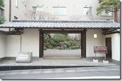 Exterior 2 of Yoyogiuehara Azelea Hills Rentals Tokyo Apartment