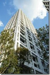 Exterior 1 of Akasaka K-Tower Residence Tokyo Apartment