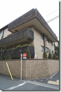 Exterior 2 of Trinity House Tokyo Rent Apartment