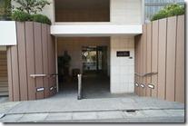 Exterior 4 of Crane Shoto Rentals Shibuya Tokyo Aartment