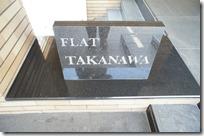 Exterior 2 of Flat Takanawa Apartment Tokyo Rent