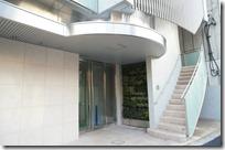 Entrance 2 of Musee Minamiazabu Apartment Tokyo Rent
