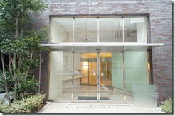 Exterior 3 of Park Habio Akasaka Hikawacho Rentals Tokyo Apartment