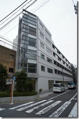 Exterior 1 of Ebisu Duplex Rs Apartment Tokyo Rent