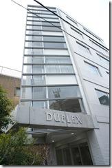 Exterior 2 of Ebisu Duplex Rs Apartment Tokyo Rent