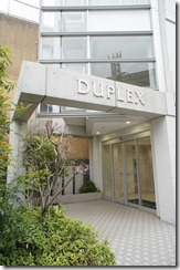 Exterior 3 of Ebisu Duplex Rs Apartment Tokyo Rent