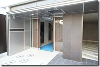 Entrance of  Artis Shirokanetakanawa Rent Tokyo Apartment
