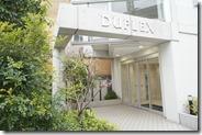 Exterior 4 of Ebisu Duplex Rs Apartment Tokyo Rent