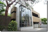 Exterior 2 of Hillstone Estate Tokyo
