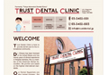 TRUST DENTAL CLINIC Web