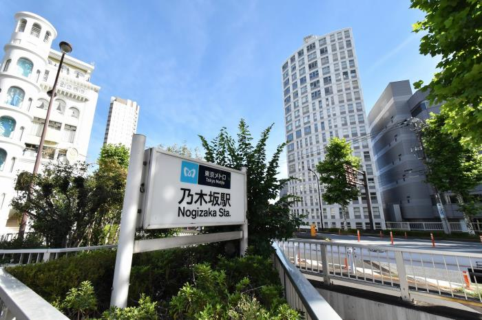 Residia Tower Nogizaka Apartment For Rent Plaza Homes