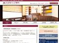 Shirokane Hillside Clinic