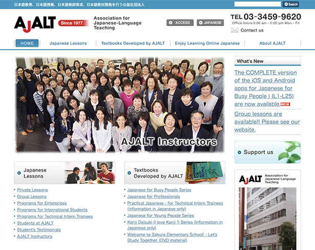 Association for Japanese-Language Teaching