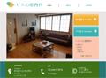 Ebisu Mental Clinic