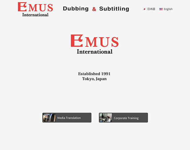EMUS International Ltd