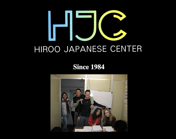 Hiroo Japanese Center