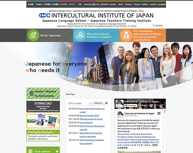 Intercultural Institute of Japan