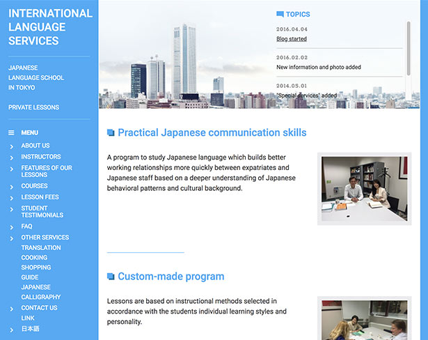 International Language Services