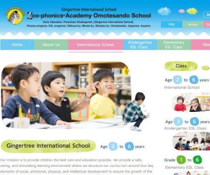 Gingertree international school