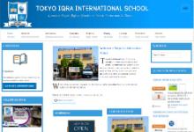 東京イクラ インターナショナル スクール