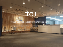 Tokyo Central Japanese Language School